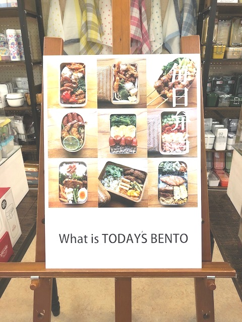 What is TODAY'S BENTO?